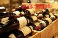 立山酒造・愛山、大吟醸、雨晴、純米吟醸など