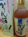 富山産 手造り「かりん酒」720mL