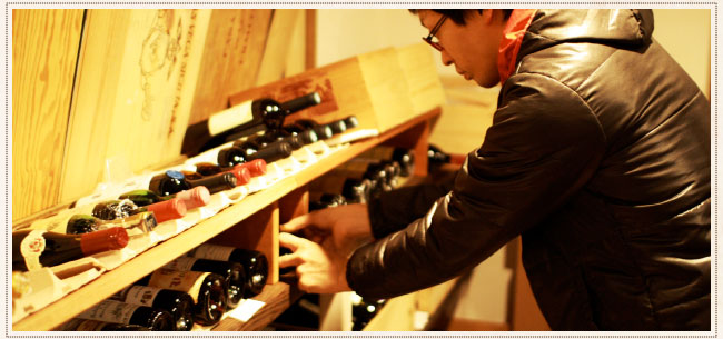 セラーでワインをチェック