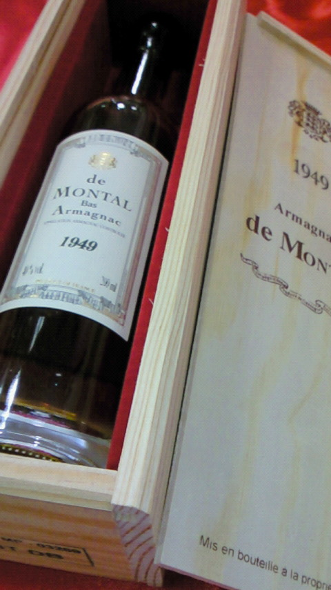 1942年(昭和17年)産ワインが大特...
