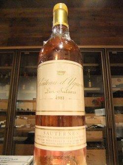 画像1: シャトー・ディケム・ソーテルヌ(貴腐ワイン)1970、1971、1979、1981、1996年