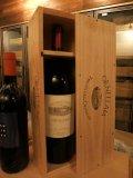 蔵出し木箱入り 正規品テヌータ・デル・オルネッライア2007年 3000mL 送料無料