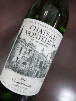 画像1: シャトー・モンテレーナ2007年(ホワイト・白ワイン)