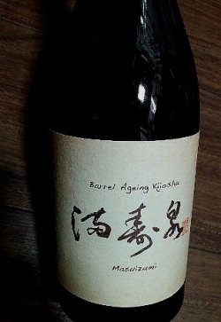 画像1: 満寿泉 貴醸酒 Barrel Aged 720mL