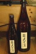 富山 若鶴酒造 本醸造・秘蔵古酒 1991年 1800mL
