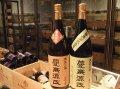限定芋焼酎「蔓無源氏(つるなしげんじ)」国分酒造