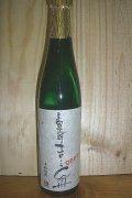 黒糖焼酎「龍宮」の富田酒造「まーらん舟」