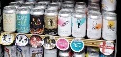 画像1: 城端麦酒 缶ビール かがやきW7 麦や、はかま、ブルー、ピンクetc..
