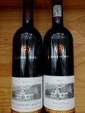 旨い!カベルネ&シラーズ バーナードボーイズ・ヴィンテージ2010年 飲み頃!