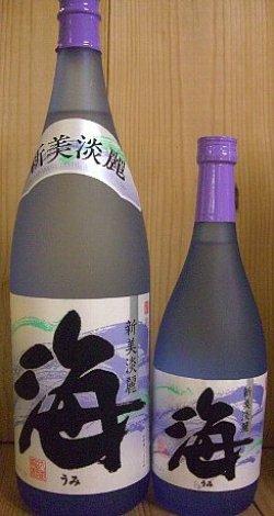 画像1: 芋焼酎「海」 大海酒造