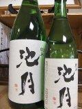 池月 純米 能登の地酒