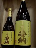 しま安納(鹿児島県高崎酒造・芋焼酎)