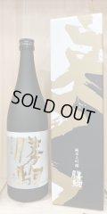 勝駒 純米大吟醸720mLのみ(正規特約店ですがポイント制による店頭販売のみ。問合せ不可)