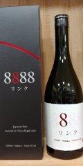 満寿泉&シーバスリーガル  リンク8888