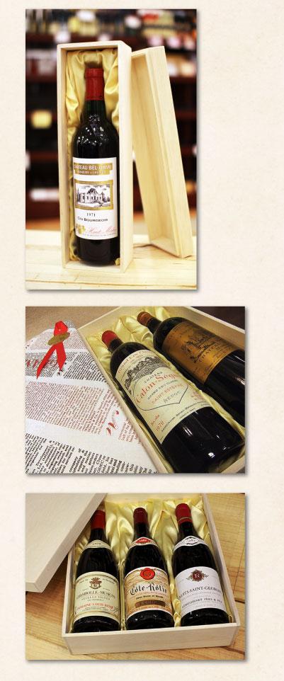 豪華木箱にワイン