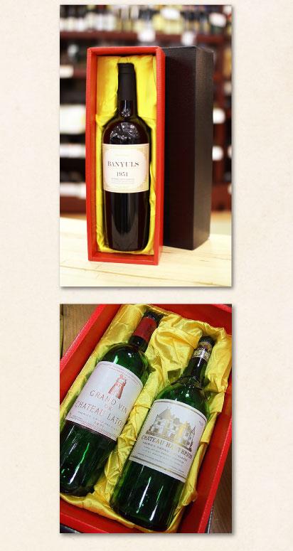 豪華化粧箱にワイン